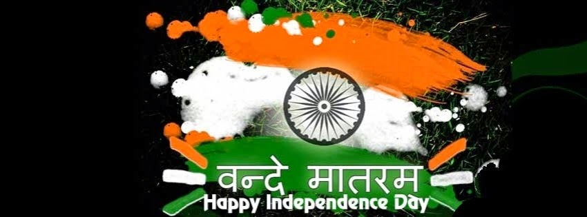 """Happy Independence Day India """"Images"""" 2014"""