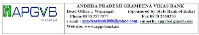APGVB bank recruitment 2013 Apply Online