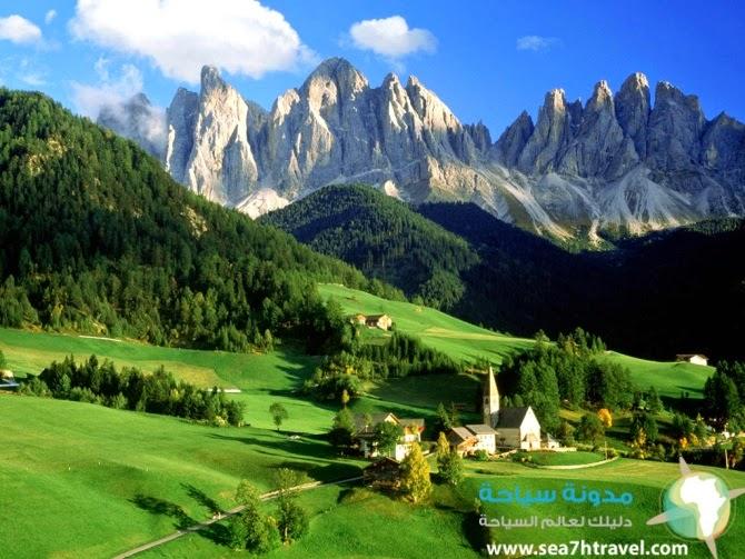 جبال كوانزو