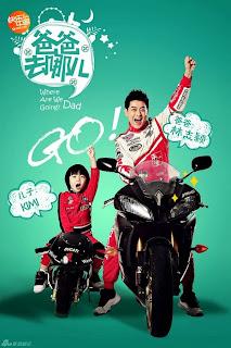 Xem Phim Bố Ơi Mình Đi Đâu Thế Trung Quốc - Dad! Where Are You Going (2013) Trung Quốc