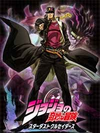 Jojo s Bizarre Adventure: Stardust Crusaders 2nd Season 24