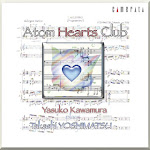 CD 「Atom Hearts Club」