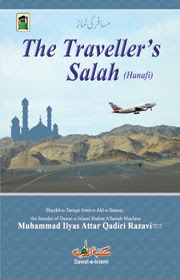Download: The Traveller's Salah – Hanafi pdf in English