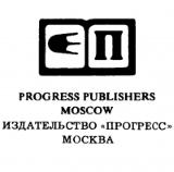 Editorial Progreso
