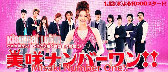 Misaki Number One!! Sub Español [4/10] 830px-Misaki_Number_One!!