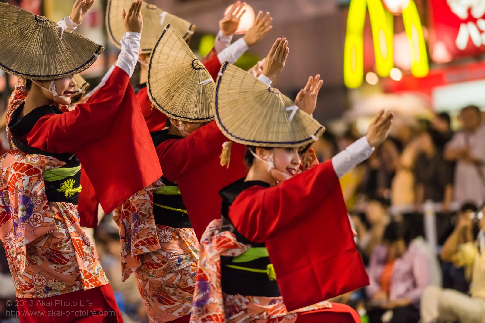 踊れ西八夏まつり、弐穂連の女踊り