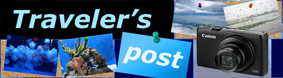 Traveler's Post