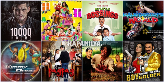 MMFF 2013 box office tally