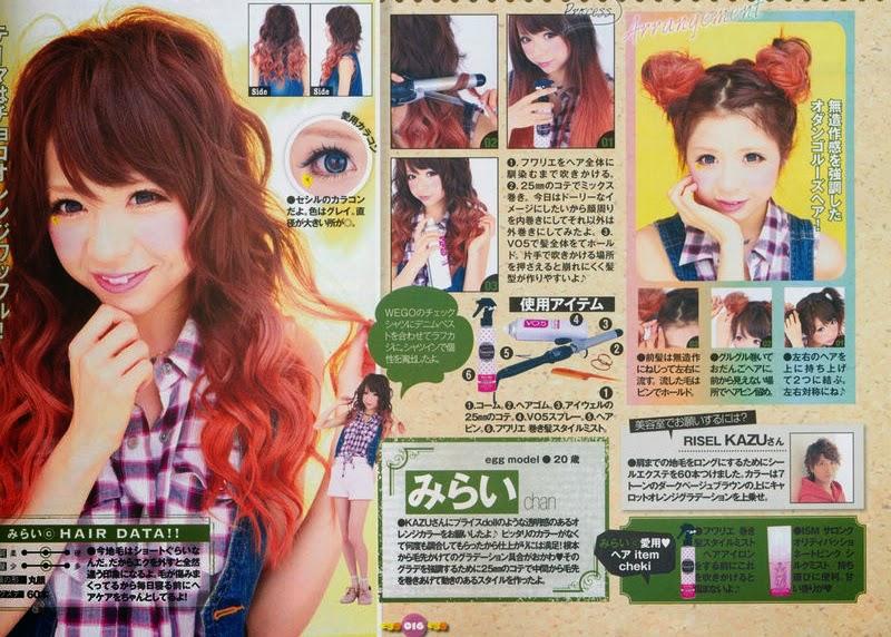 Mirai Saito, Hair Tutorial, penteados, gyaru, kawaii