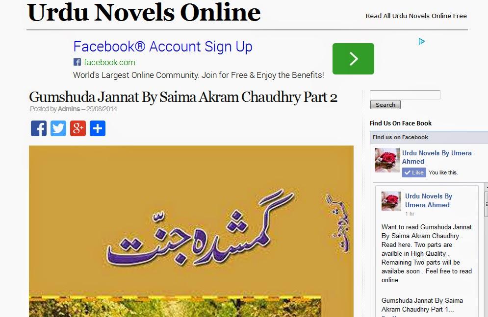 Urdu Novels Online