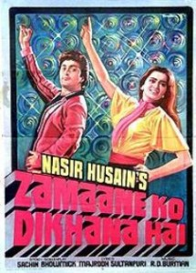 Download Hindi Movie Zamaane Ko Dikhana Hai MP3 Songs Download, Download Zamaane Ko Dikhana Hai MP3 Songs