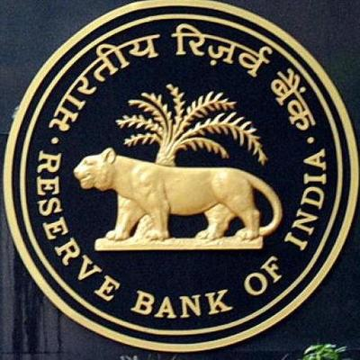Reserve Bank of India Logo