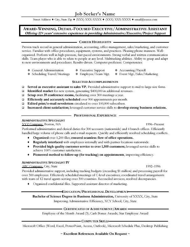 resume for advertising job