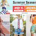 Decorate Your Summer With SheIn Clothing!