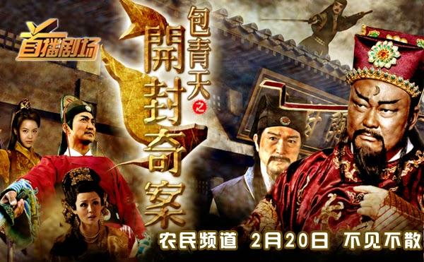 Bao-Thanh-Thien-Khai-Phong-ky-an_01