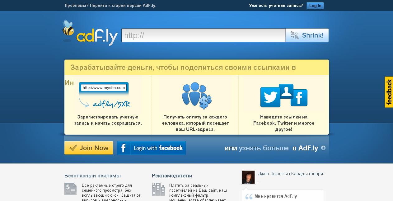 Сайты зарубежных рунеток 5 фотография