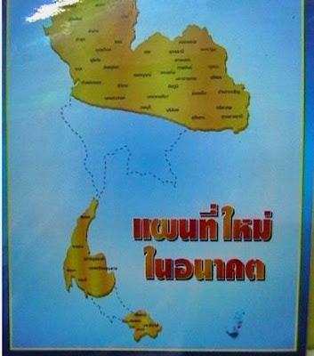 แผนที่ประเทศไทย น้ำท่วมโลก Thai Flood Map