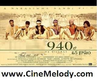 1940 Lo Oka Gramam   Telugu Mp3 Songs Free  Download  2010