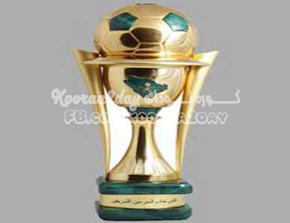 مشاهدة مباراة الأهلي والفتح مباشر 2013-05-05_052411.pn
