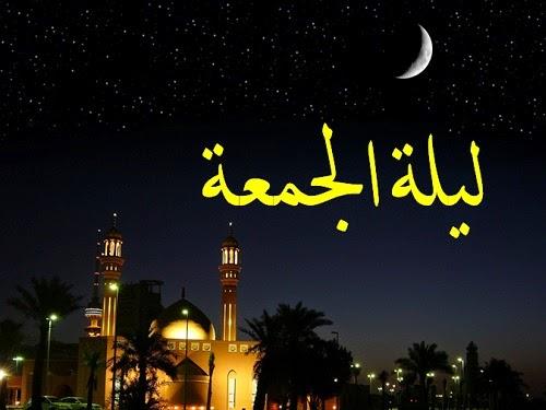 sunnah Rasul di malam Jumat (ilustrasi malam)