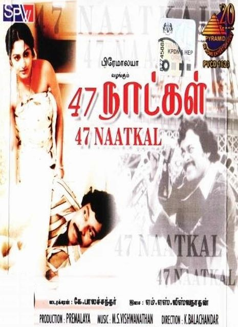 [VCD] 47 Natkal (47 &#2984;&#3006;&#2975;&#3021;&#2965;&#2995;&#3021;).bajji80@TTT