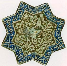 Seljuk tile from the second half of the 13th century. 
