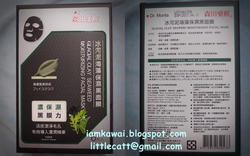 http://4.bp.blogspot.com/-NSe8mXLe-OI/U94u3aIZuHI/AAAAAAAAQX0/KOGNV9F8nK0/s1600/048.jpg