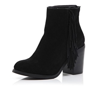 black sueded fringed ankle boots from River Island