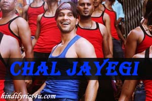 Chal Jayegi