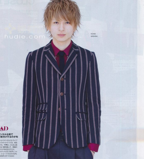 Tren Fashion Pria Jepang 2012 April Mei Futari Blog