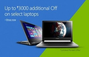laptops-extra-upto-rs-3000-off