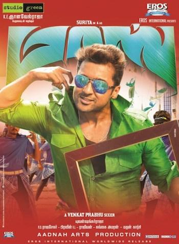 Masss 2015 UNCUT Dual Audio Hindi Movie Download