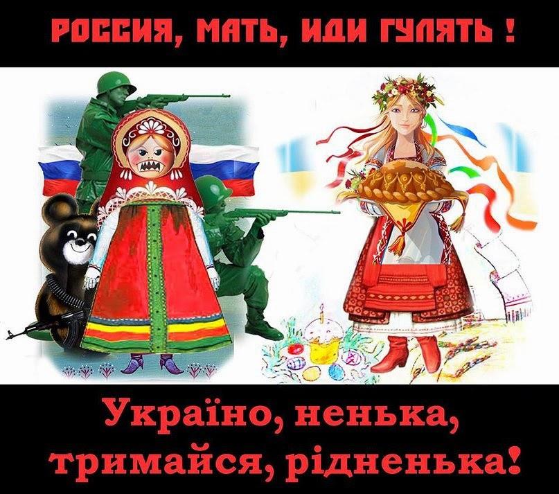 """Батальону """"Волынь"""", находящемуся на передовой, срочно нужна помощь, - волонтер Роман Синицын - Цензор.НЕТ 6016"""