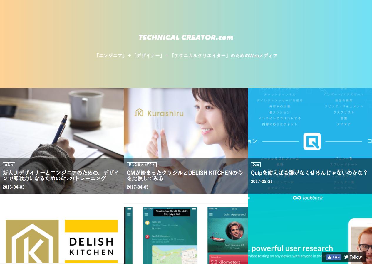 TECHNICAL CREATOR.com