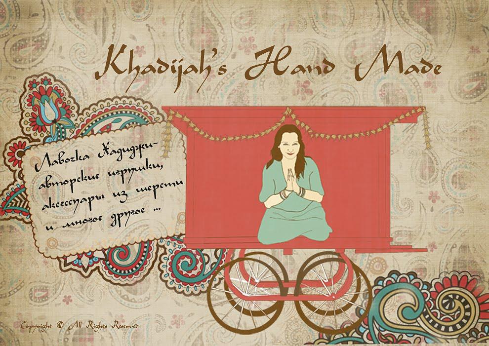 Khadijah Hand Made