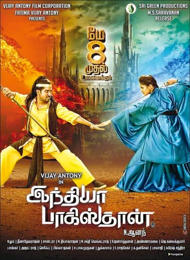 I tamil movie release date