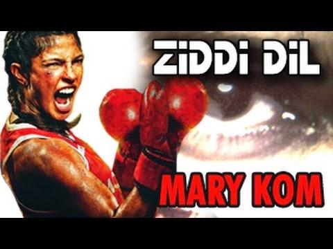 mery kom movie song Ziddi Dil vishal dadlani song Lyrics