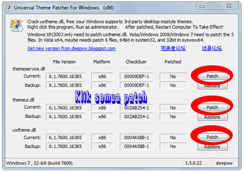 Patch Theme For Windows7