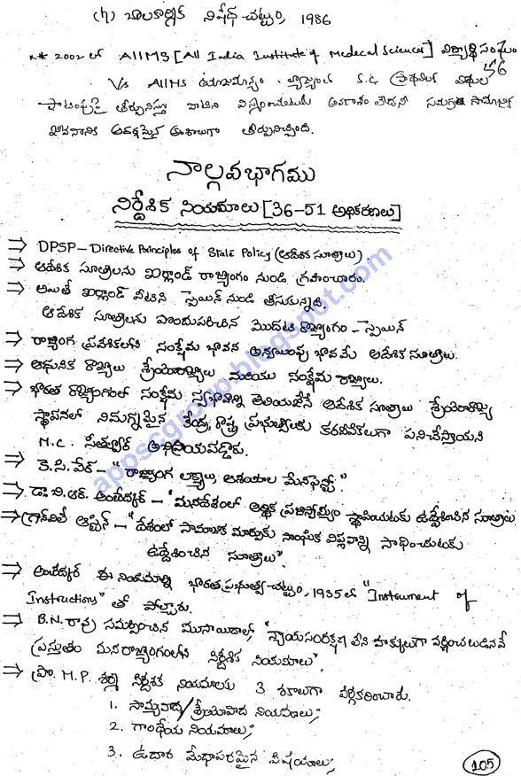 Indian Constitution Slogans Indian Constitution Notes