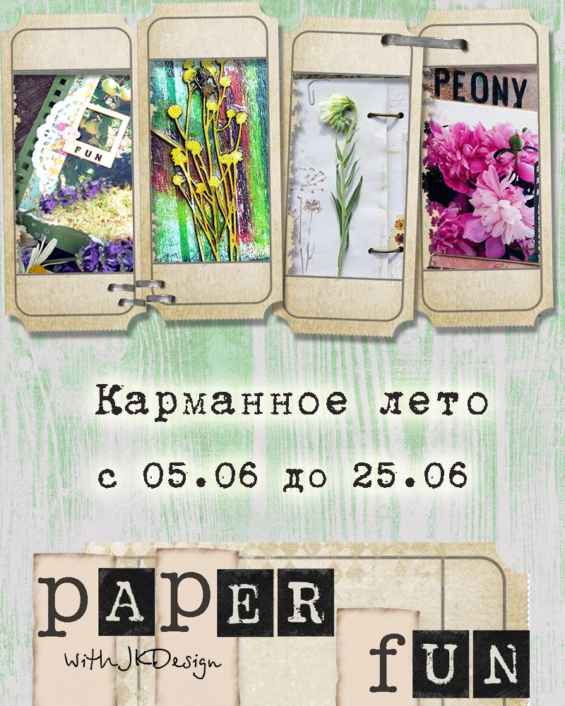 http://jkdesignstudio.blogspot.com/2014/06/blog-post_5.html