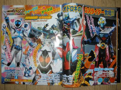 Kamen Rider Nadeshiko, Poseidon Revealed
