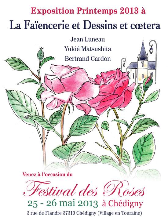 Festival des Roses à Chédigny by Yukié Matsushita