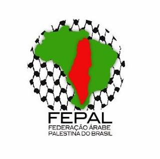 Federação Árabe Palestina do Brasil
