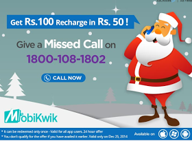 Mobikwik Christmas Special Offer - Get Rs 100 Mobile Recharge & Bill Payment @ Rs 50