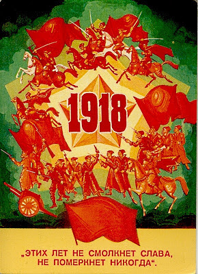 """""""Así nació el Ejército Rojo, hace 95 años"""" - texto publicado en el blog """"Cultura bolchevique"""" en febrero de 2013 - en los mensajes otro artículo sobre el mismo asunto Ejercito+rojo+cartel"""