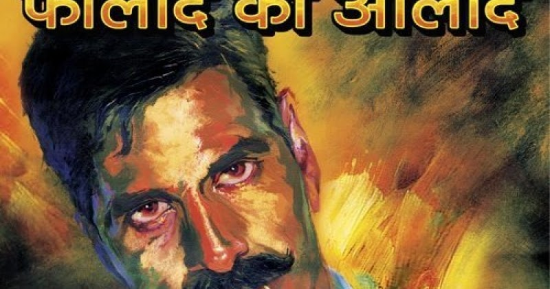 Rowdy Rathore HD Movie Download -