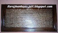 Jual Kaligrafi Yasin Ukuran Besar