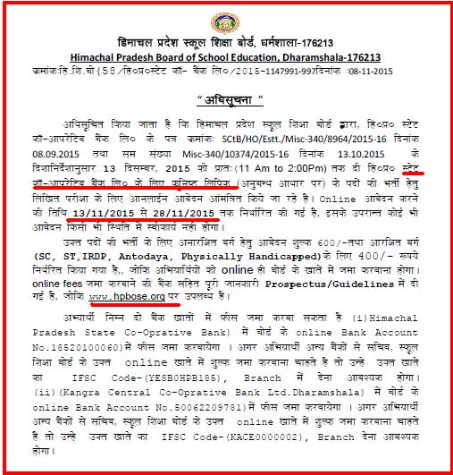 HPBOSE Dharamshala Himachal Pradesh State Co-operative Bank Latest 156 Clerk/Lipik Job Advertisement November 2015