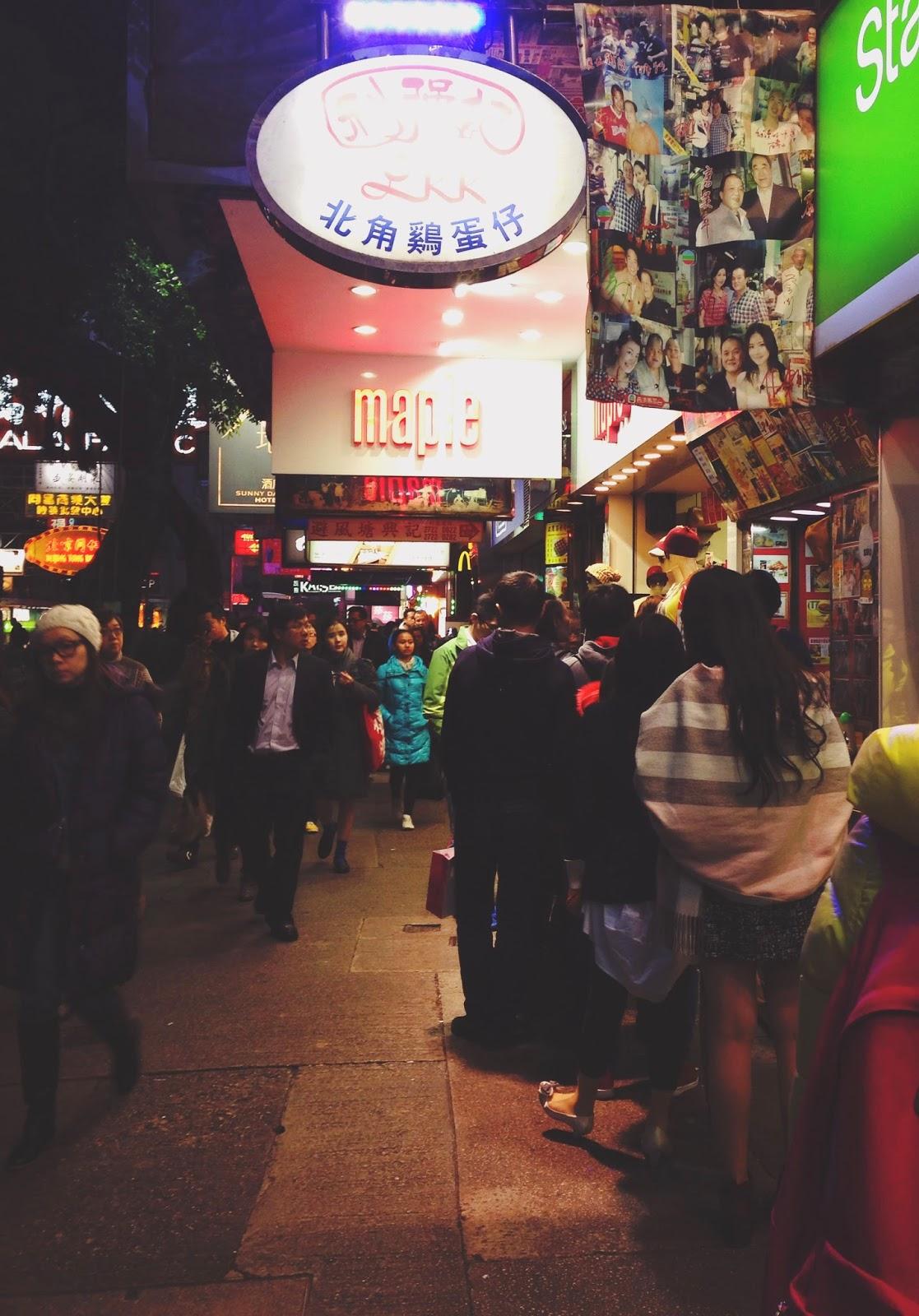 Lee Keung Kee LKK Eggette at Nathan Road, Tsim Sha Tsui (利強記北角雞蛋仔)