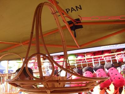 Pasar Tani Kraf: HIASAN LAMAN RUMAH